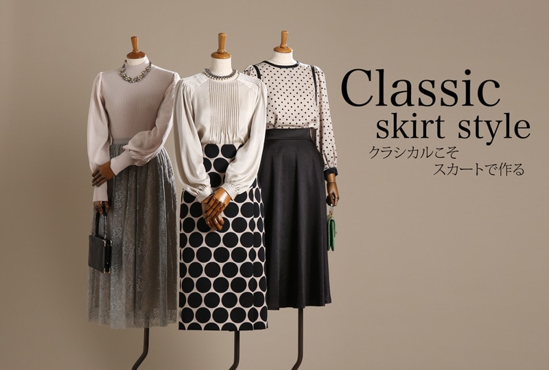 Classic skirt style
