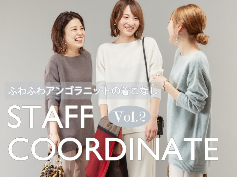 STAFF COORDINATE Vol.2