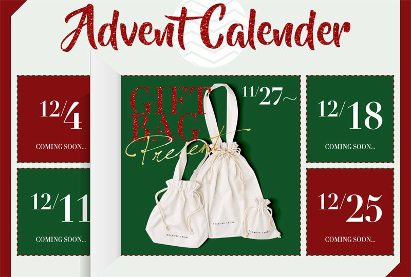 HOLIDAY ADVENT CALENDER VO.1
