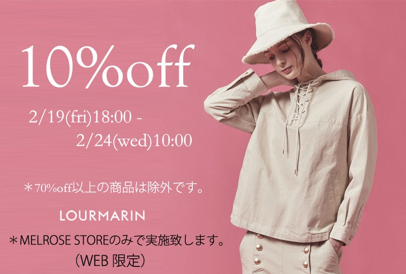 """MELROSE STORE限定 10%offキャンペーン♪"