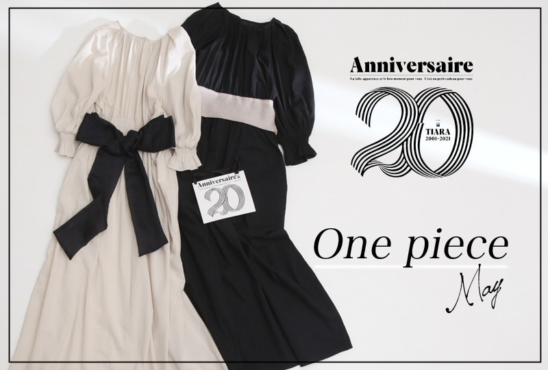 20th Anniversaire  限定ワンピース発売!